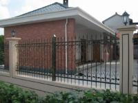 Wholesale Wrought Iron Fence Design for Garden, Homes, Villas, School from china suppliers