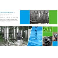 Wholesale CMT multifunctional membrane separation experiments from china suppliers