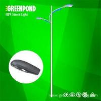 Wholesale Double Arms HPS Street Lamp With IP65 from china suppliers