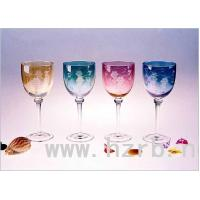 Wholesale Goblet from china suppliers
