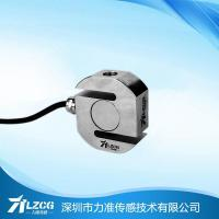 Wholesale LFS-07 S type force sensor with high accuracy and large capa from china suppliers