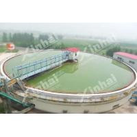 Wholesale Peripheral Transmissio from china suppliers