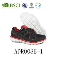 Wholesale 2017 New Trendy Factory Wholesale Popular Durable Comfortable Men Training Shoes from china suppliers