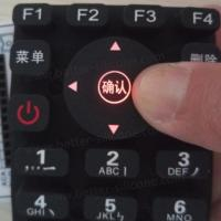 Wholesale Backlit Keypad with PU Coating from china suppliers