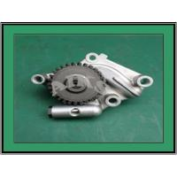 Buy cheap 4D94LE OIL PUMP from wholesalers