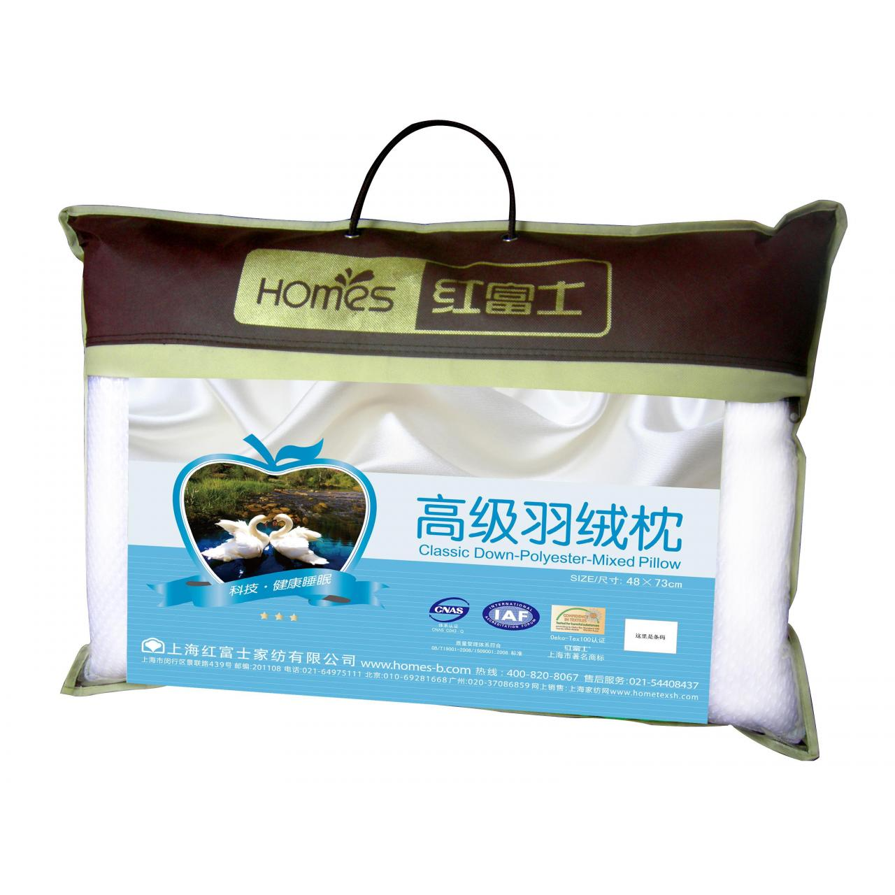 Wholesale pillows Filling products from china suppliers