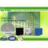 Wholesale Ether - Like Odor Ethylene Glycol Monoethyl Ether Cas Registry Number 110-80-5 from china suppliers