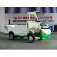 Wholesale Electric Truck With 2 Seats from china suppliers