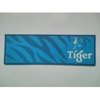 Wholesale Bar Runner EP-M3224 from china suppliers