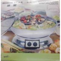 Wholesale BBQ Electronic Hotpot from china suppliers