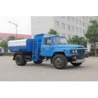 Wholesale Fecal suction truck from china suppliers