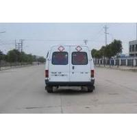 Wholesale Ambulance from china suppliers