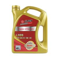 Wholesale oil absorbents 16910663 for Bulk motor oil prices