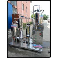 Wholesale Carbonated beverage mixing system from china suppliers