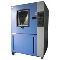 Wholesale Sand and dust test Chamber from china suppliers