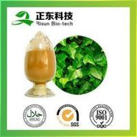 Buy cheap hot sale powder Ivy Extract HederacosideC from wholesalers