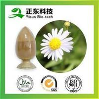 Buy cheap Hot Sale Product Chamomile Extract Powder from wholesalers