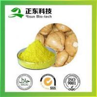Wholesale Kaempferol a strong antioxidant 98% Kaempferol from china suppliers