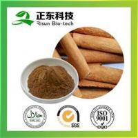 Buy cheap Cinnamon Bark Extract--A Source of Micronutrients--VitaminK from wholesalers