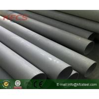 Wholesale AISI 202 stainless steel pipe from china suppliers
