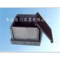 Wholesale Sintering container for powder metallurgy from china suppliers
