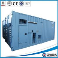 Container Doosan engine diesel generator Price