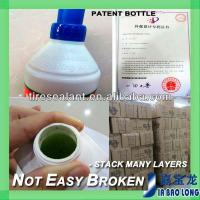 Anti Rust & Puncture Free Tyre Sealant