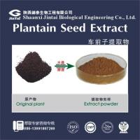 Wholesale Plant Extract from china suppliers