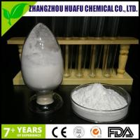 Wholesale HF pvp k30 for medical use povidone for medicine from china suppliers