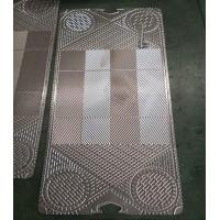 Wholesale Heat Exchanger Plate from china suppliers