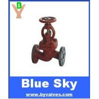 Wholesale GB/T 590 MARINE CAST IRON FLANGED STOP VALVE from china suppliers