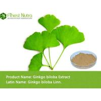Buy cheap Ginkgo Biloba Extract - Ginkgo Flavone 24% from wholesalers