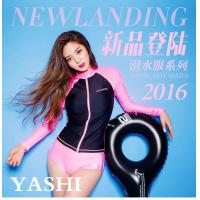 Wholesale 5 lady' s diving suit from china suppliers