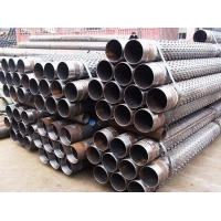 Wholesale Bridge Screen Pipe from china suppliers
