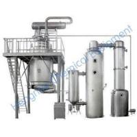 Wholesale Multi-component Recovery Tower from china suppliers