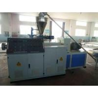 Buy cheap CE Plastic Profile Extrusion Line for PVC Plastic And Wood Foamed Profile And Plate from wholesalers