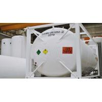 Wholesale LPG ISO Tank Container LPG ISO Tank Container from china suppliers