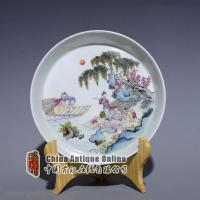 Wholesale Qing Yongzheng fomille colors landscapes & figures portraited dish from china suppliers