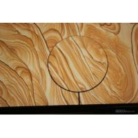 Wholesale China Yunnan Yellow Sandstone from china suppliers