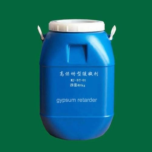 Quality Gypsum Retarding Agent for sale