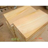 Wholesale Project Stone Sandstone-Wall Cladding from china suppliers