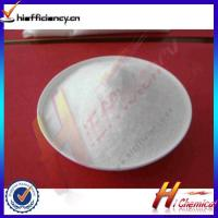 Buy cheap HIFLAG Acesulfame-K from wholesalers