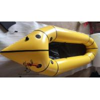 Wholesale 10ft Pack Raft Model 300 With A Fin In Yellow Color from china suppliers
