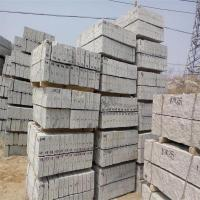 Wholesale 100x10x25cm kerbstone from china suppliers
