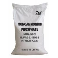 Wholesale MONOAMMONIUM PHOSPHATE MAP from china suppliers
