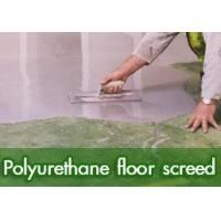 Wholesale Polyurethane floor screed systems from china suppliers