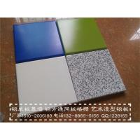 Aluminum curtain wall decorative aluminum plate