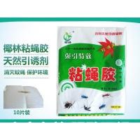 Wholesale B-1002 High Efficacy Eco-friendly flies killer Strong sticky fly glue trap from china suppliers