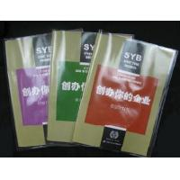 Wholesale Stationery and Back to School items PVC clear book cover jackets from china suppliers