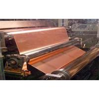 Wholesale Shielding Copper Foil ED copper foil for Shielding Industry from china suppliers